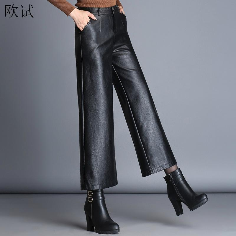 Plus Size High Waist Pu Wide Leg Ankle-length Pants Women Baggy Black Shiny Faux Leather Womens Loose Pant 2019 Korean Trousers