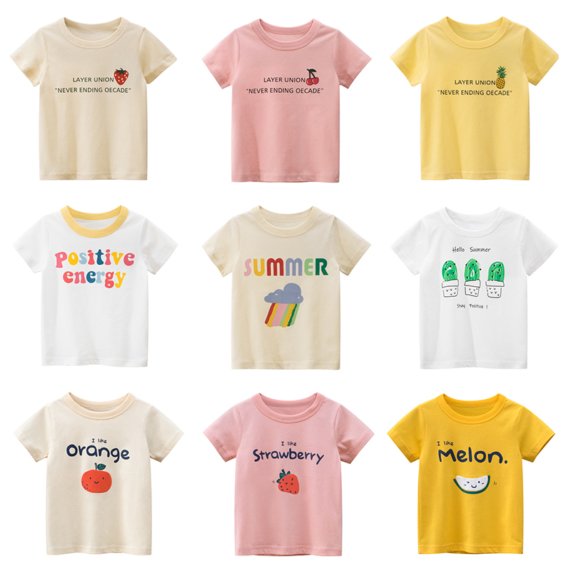 Kids T Shirts Summer Boys Girls Children Short Sleeve T-Shirt Print Baby Boy Child Girl Tees White Yellow Toddler Clothing Tops