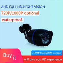 AHD Analog Camera 2MP 1MP High Definition Surveillance Infrared 1080P 720P CCTV Security Outdoor Waterproof biack Camera(China)