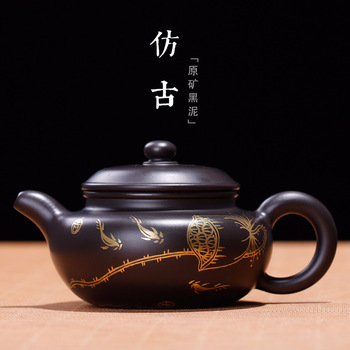 raw ore, black clay, black clay, antique pot, manual gold painting, genuine teapot, mass customization by manufacturers