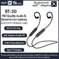 Новинка QCC5125 Aptx HD Bluetooth обновленный кабель для наушников-вкладышей гибридные Hi-Fi басовые наушники MMCX 2Pin 0,78 0,75 мм QDC IE80S