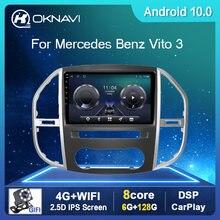 128g новейший android 100 Автомобильный Радио Видео плеер для