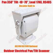 כבד החובה 17KG עומס IP66 חשמלי פאן הטיה סורק מפענח מכשיר PTZ אופקי אנכי חיצוני RS485 CCTV מצלמה תמיכה