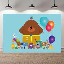 ויניל היי Duggee קריקטורה בעלי חיים בלוני יום הולדת צילום רקע מקורה סטודיו צילום תפאורות שיחת וידאו באנר