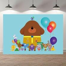 Vinil Hey Duggee karikatür hayvanlar balonlar doğum günü fotoğrafçılık arka plan kapalı stüdyo fotoğraf arka planında Photocall afiş