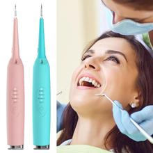Electric Sonic Dental Scaler Teeth Whiten Calculus Stains Tartar Remover Tool Dentist Whiten Teeth Hygiene Health Care new beauty teeth tool set sonic wave electric dental calculus tartar stains tool remover toothwash dentist