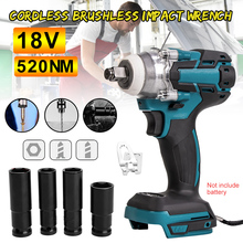 18V Electric Wrench Brushless Impact Rechargeable Wrench Socket Makita Battery Hand Drill Installation Power Tools NO Battery