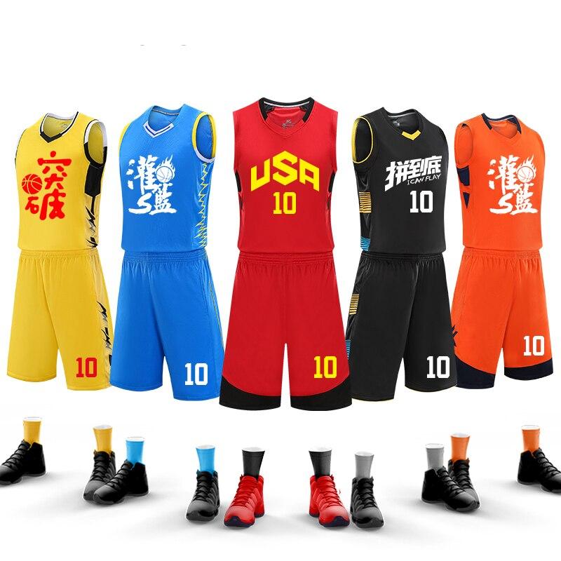 throwback basketball jerseys