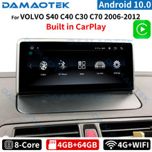 DamaoTek 8.8 inch Android 10.0 car dvd player For VOLVO S40 C40 C30 C70 2006-2012 Headunit android navigation system multimedia