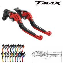 for yamaha tmax 500 tmax500 t max 500 2008 2009 2010 2011 cnc motorcycle brake clutch levers For Yamaha TMAX 500 TMAX500 T-MAX 500 2008 2009 2010 2011 CNC Motorcycle Brake Clutch Levers