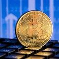 Gold Überzogene Bitcoin Münze Kunst Souvenir Großes Geschenk Sammeln Physikalische Metall Münze Crypto Gedenkmünze