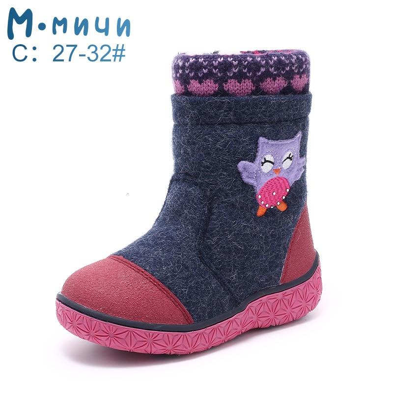 MMnun Children's Shoes For Girls Wool Felt Boots Children's Winter Shoes With Owl Warm Boots For Girls Size 23-32 ML9439