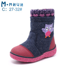 MMnunรองเท้าเด็กสำหรับสาวผ้าขนสัตว์รองเท้าเด็กฤดูหนาวรองเท้านกฮูกWarm Bootsหญิงขนาด23 32 ML9439
