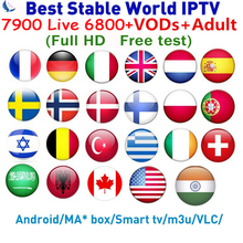 Stable IPTV Spain Subscription 4K IPTV M3U France Adult Channels IPTV Portugal 1 Year Abonnement for