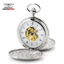 Новые Брендовые мужские модные повседневные карманные часы из нержавеющей стали с циферблатом скелета, серебряные механические мужские часы на ремешке с цепочкой