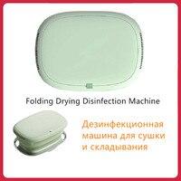 Promo https://ae01.alicdn.com/kf/H6a5717efc62041589d7cd71c1723bf56L/Esterilizador plegable de 220V caja esterilizadora de teléfono UV caja desinfectante Personal caja desinfectante con aromaterapia.jpg