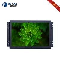 K101TN ABHUV H/10.11920x1200 IPS LCD Screen Built in Speaker Open Frame Monitor/10.1 inch HDMI High Resolution Embedded Display