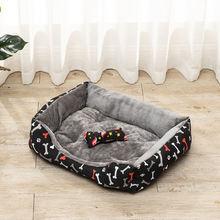 Домик для домашних животных теплый домик кошек и собак съемное
