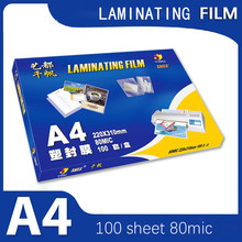 Laminating-Film A4 for Files/Card/picture Office-Supplies 100pcs 80-Mic Pet-Eva