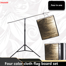Four-color cloth flag board set film black and white gold and silver reflectors photography magic legs C frame CD50 T03