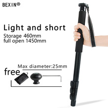 Best selling easy to carry aluminum 5 sections 25mm tube tripod monopod