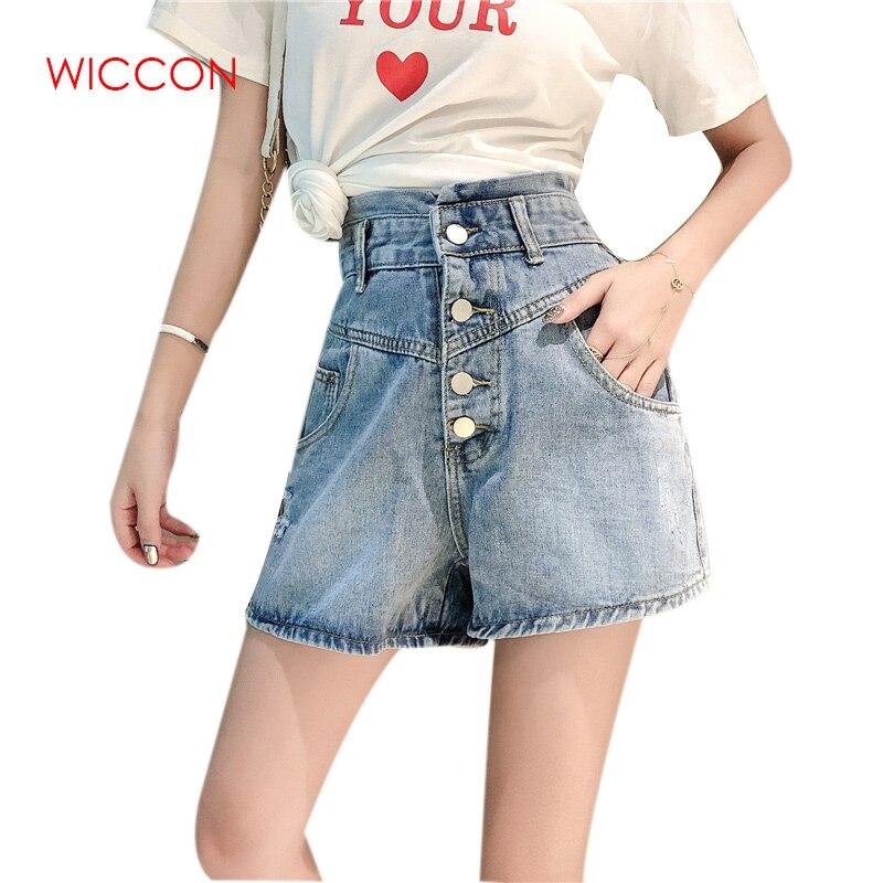 Korean Style High Waist Shorts Pocket 2020 Summer New Fashion Wide Leg Denim Shorts Casual Jeans Women's Shorts