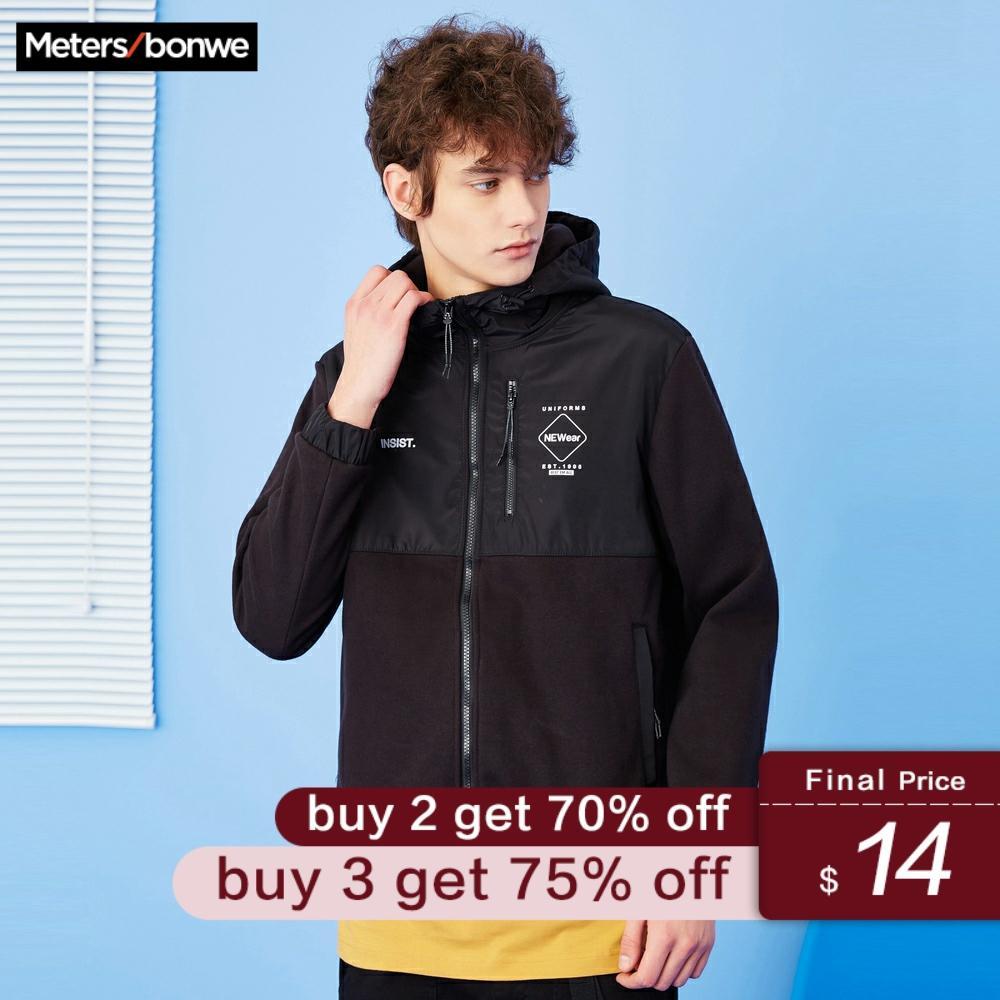 Metersbonwe Men Casual Zipper Hoodies Fashion Tide 2019 New Spring Autumn Jacket  Sweatshirts Male Teenager Coat Sportswear