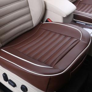 Image 5 - カーシートクッション車のシートカバー自動車保護ノンスリップカバーシート車の椅子クッションカーインテリアカバー保護