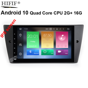 Android 10 FOR BMW 3 Series E90 E91 E92 E93 CAR NODVD player audio stereo GPS stereo monitor screen Radio multimedia image