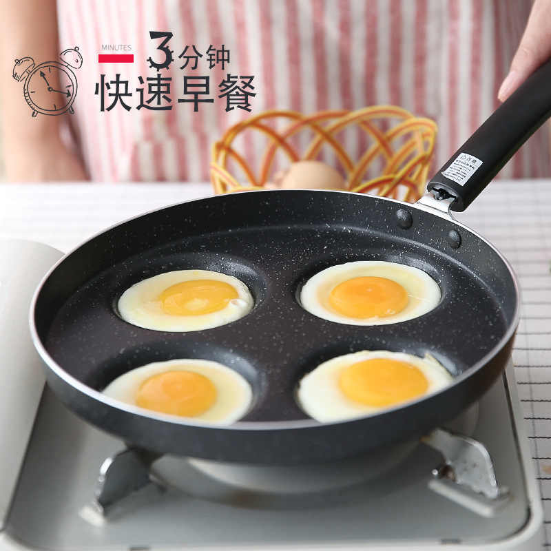 4 Hole Egg Frying Pan Kitchen Maifanite Non-Stick Breakfast Maker Round Mould Pot for Induction Cooker