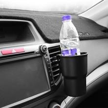 Универсальный автомобильный держатель для чашки, подвесной держатель на вентиляционное отверстие, держатель для бутылки, напитков, держатель для монет, ключей, подставка для телефона, многофункциональная коробка