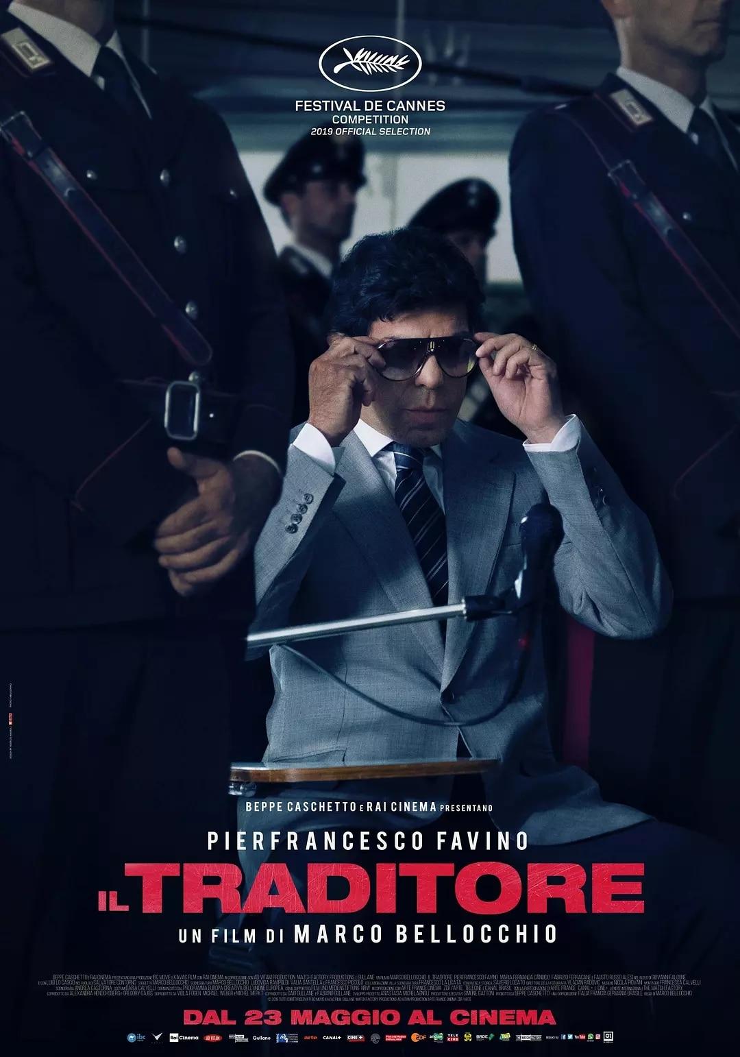 叛徒 [提名第72届戛纳电影节主竞赛单元金棕榈奖]