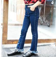 Джинсы для девочек джинсовые штаны детские брюки с бахромой
