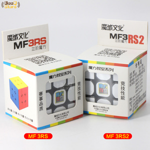 Image 3 - Mofangjiaoshi Cubo mágico MF3rs & MF3rs2, Cubo de velocidad de 3x3x3, Cubo mágico de 56mm, juguete infantil educativo sin pegatina, color negro, MF3RS v2