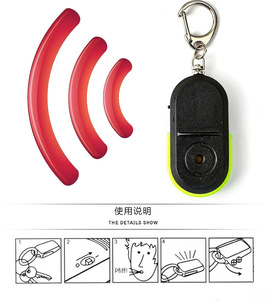 Portable Keychain Key Finder Old People Anti-Lost Alarm Key Finder Wireless Useful Whistle Sound LED Light Locator Anti-theft