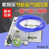 Energy saving and Gas saving Argon Gas Meter