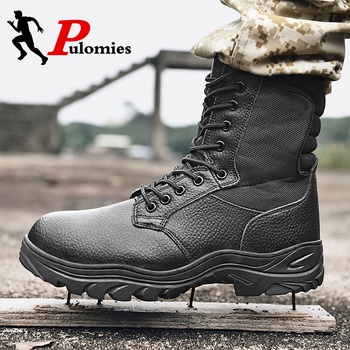 Military Tactical Mens Boots Steel Plate Protective Special Force Leather Waterproof Desert Combat Ankle Boot Army Work Shoes
