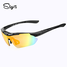 Polarized bicycle sunglasses  with changeable lens Outdoor Sports Bicycle Sunglasses UV 400 With 5 Lens color