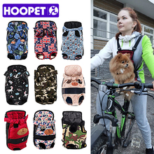 HOOPET Dog carrier fashion red color Travel dog backpack breathable pet bags shoulder puppy