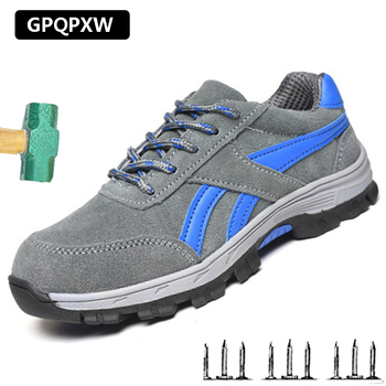 Safety Shoes Outdoor Sports Steel Toe Caps Shoes Four Seasons Breathable Casual  Men's Leather Non-slip Lightweight Work Boots цена 2017