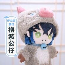 Anime Demon Slayer Kimetsu no Yaiba Hashibira Inosuke Cute Cosplay Plush Doll Cushion Dress Up Clothing Toys Christmas Gift 20cm