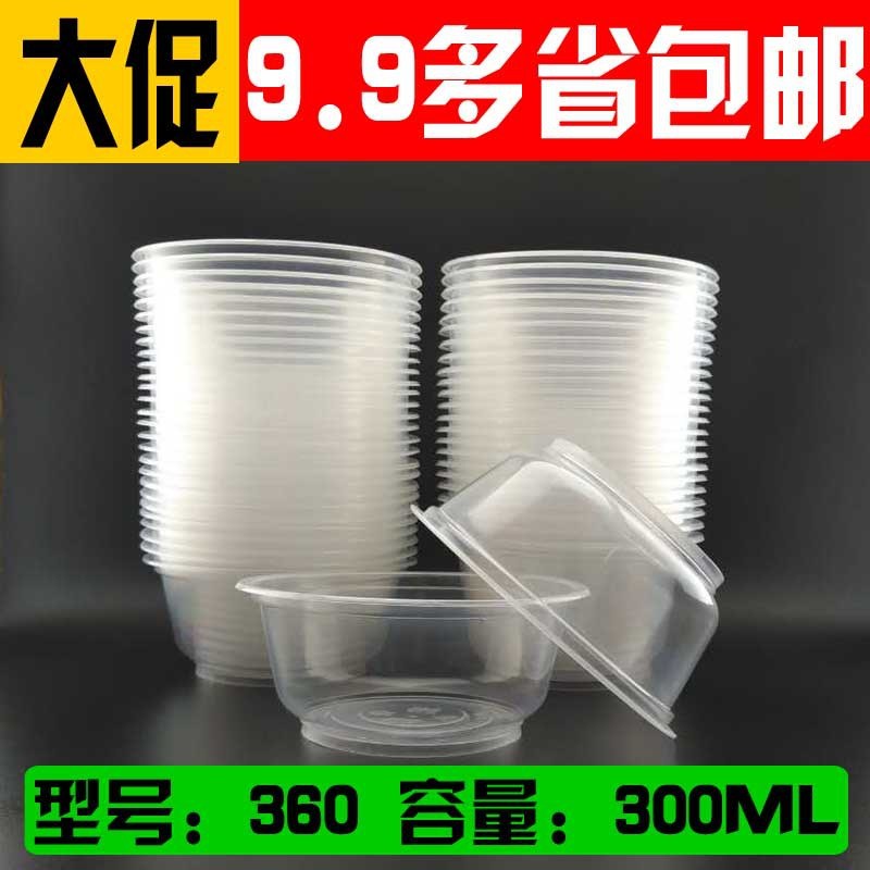 Disposable Lunch Box Disposable Bowls And Chopsticks Disposable Bowl Plastic Circle Household Household Rubber Cup Pp Packing Bo