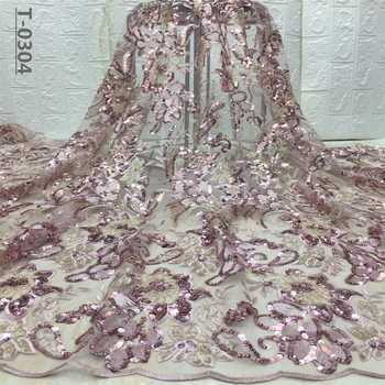 Newest African Lace Fabric, 3D Lace Fabric Onion Color High Quality Lace, Nigeria Lace Fabric for Aso Ebi - Category 🛒 Home & Garden