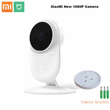 Original Xiaomi Mijia Mi Cameras 1080P Smart Cameras 130 Degree 2.4G Wi-Fi 10m Infrared Night Vision+NAS Mic Speaker Wireless(China)