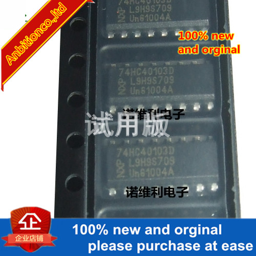 10pcs 100% New Original 74HC40103D  8-bit Logic-counter Logic Chip SOIC-16 In Stock