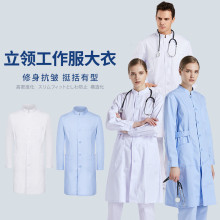 Dentists in the department of stomatology ordered the white coat, male long sleeve doctor uniform coat customized logo