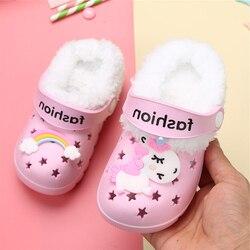 Winter Summer Unicorn Kids Beach Barefoot Cave Shoes Children Beach Sandals Toddler Boy Girl Indoor Home Slipper Cute Flip Flop