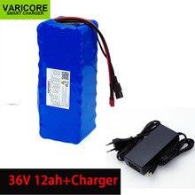 36V 12Ah 10A 10.4ah 18650 리튬 배터리 팩 BMS + 42v 2A 충전기와 12000mAh 오토바이 전기 자동차 자전거 스쿠터