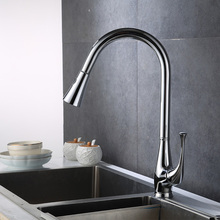 Water mixer Basin sink faucet basin tap brass taps bathroom kitchen chrome faucet pull out rotatable modern bathroom faucet tap