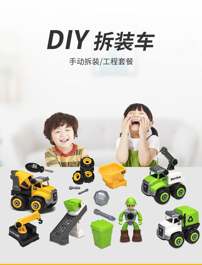 玩具车1_01